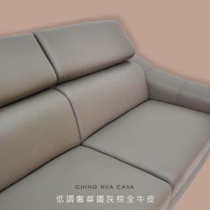 AN-118全牛雙電動沙發
