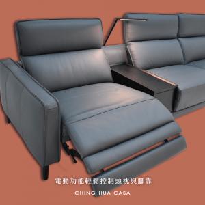 沃荷_1591-t21全牛電動沙發