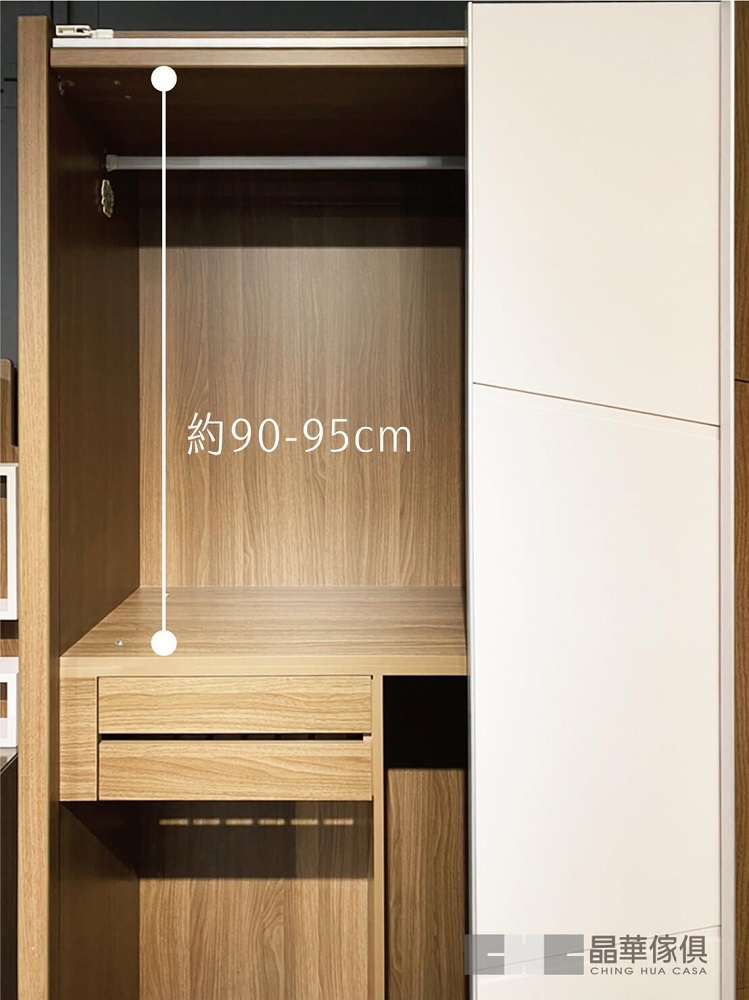 訂製衣櫃上衣放置空間高度