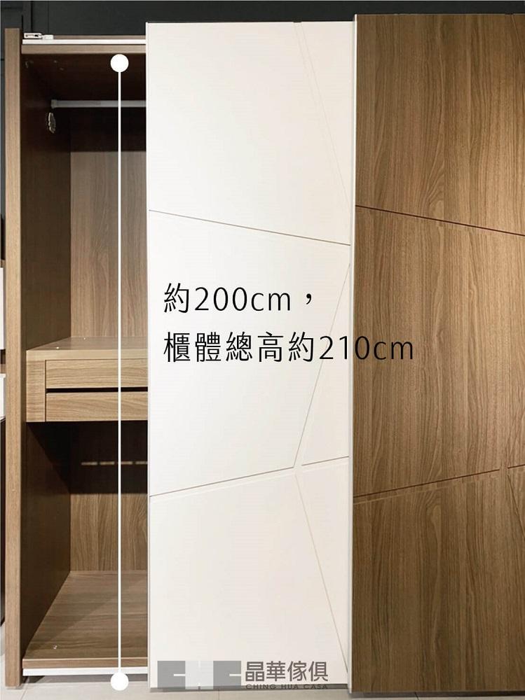 訂製衣櫃內部尺寸