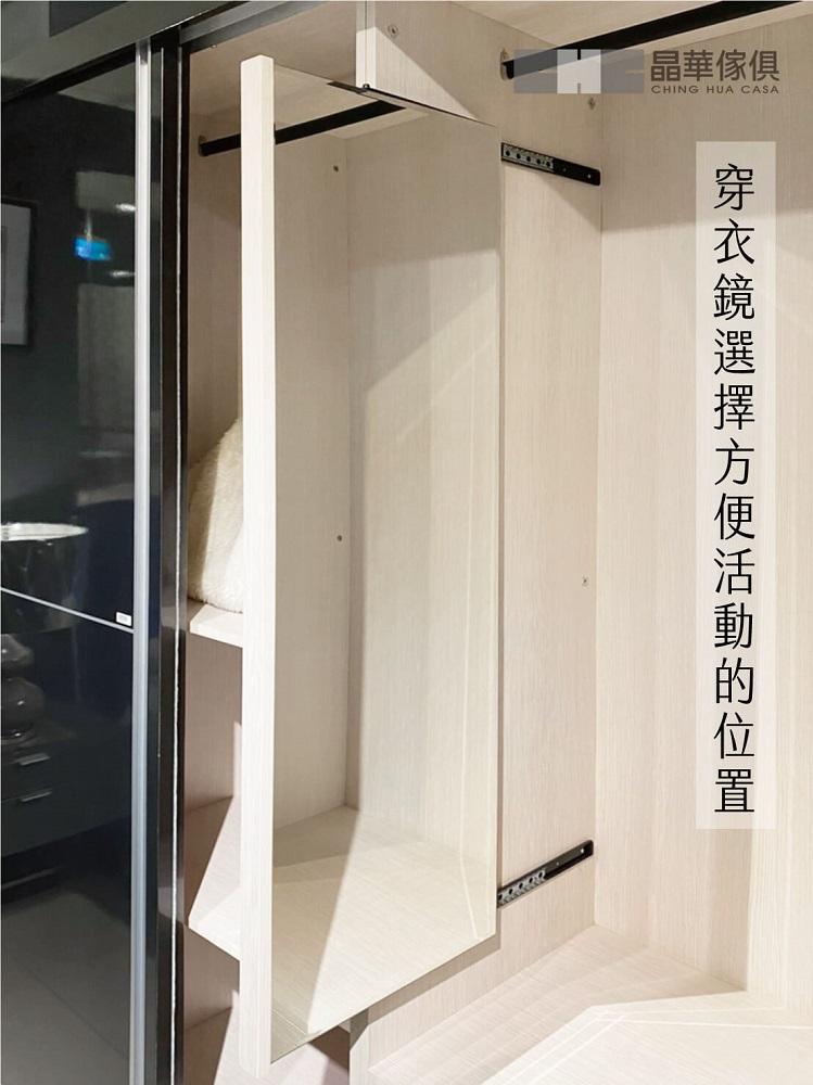 訂製衣櫃穿衣鏡注意位置